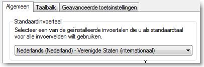 Toetsenbord wisselen configuratiescherm 05